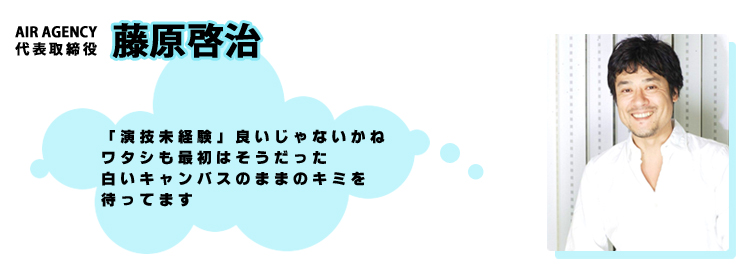 AIR AGENCY ACADEMYのカリキュラム