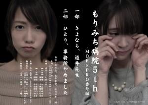 もりみち_0226